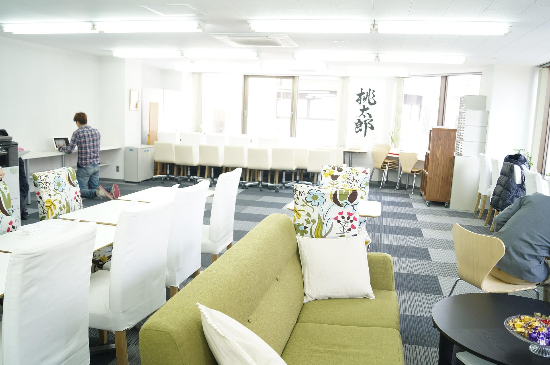 lounge-634647_1920